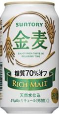 Suntory Kin-Mugi 70% Off