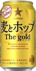 Sapporo Mugi To Hoppu The gold - Pale Lager