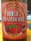 Bel Framboise - Fruit Beer