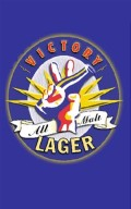 Victory All Malt Lager (Dortmunder) - Dortmunder/Helles
