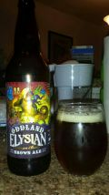 Elysian Oddland Series #03: Ginger Berry Brown Ale
