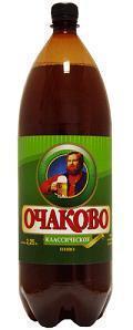 Ochakovo Klassicheskoe (Classic)