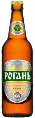 Rogan Bezalkogolne - Low Alcohol