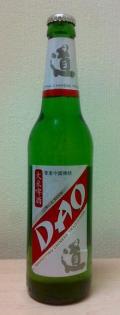 Dao Rice Beer (Ukraine)