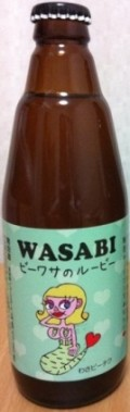 Wasabi Biwasa no Rubi