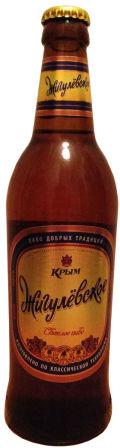 Krym Zhigulivske