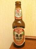 Satsuma Red