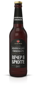 Lidskoe Brewer�s Collection - Vecher v Brugge