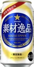 Sapporo Sozai Ippin - Pale Lager