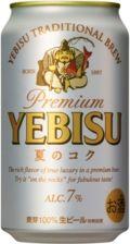 Sapporo Yebisu Natsu no Koku  - Imperial Pils/Strong Pale Lager
