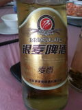 Shandong Immaculate 8�P Gold