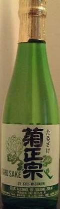 Kiku-Masamune (Finest Chrysanthemum) Taru Sake