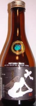 Ohyama (Big Mountain) Tokubetsu Junmai Sake - Sak� - Tokubetsu