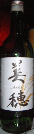 Fukucho (Moon on the Water) Junmai Ginjo Sake