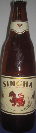 Singha 70