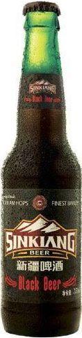 Xinjiang Black Beer