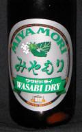 Miyamori Wasabi Dry