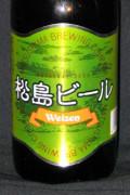 Matsushima Weizen