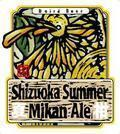 Baird Natsumikan Summer Ale  - Fruit Beer