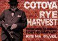 Cotoya Rye Harvest