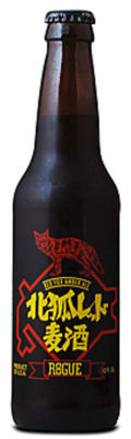 Rogue Red Fox Amber Ale