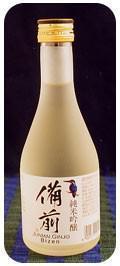 Toshimori Bizen Junmai Ginjo Sake