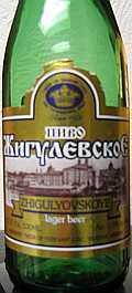 Yerevan Zhigulyovskoe