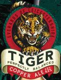 Everards Tiger (Cask)