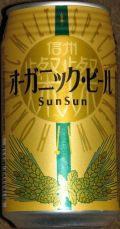 Yo-Ho SunSun Organic Beer