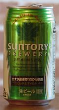 Suntory Canadian Malt - Premium Lager
