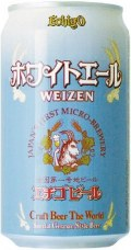 Echigo Weizen
