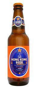 Hong Kong Beer (-2013)