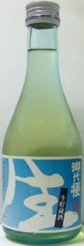 Miyozakura Namachozo Sake