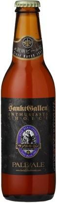 Sankt Gallen Pale Ale