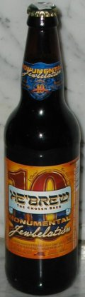 He�Brew Monumental Jewbelation Tenth Anniversary Ale - American Strong Ale
