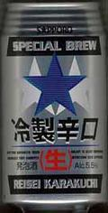 Sapporo Special Brew Reisei Karakuchi - Pale Lager