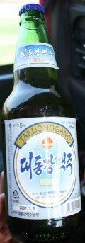 Taedonggang Beer - Pale Lager