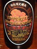 Ise Kadoya Imperial Smoked Porter