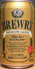 Brewry Excellent Beer Taste - Low Alcohol