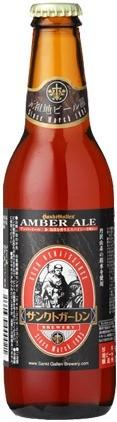 Sankt Gallen Amber Ale