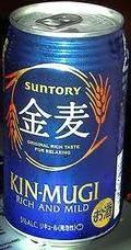 Suntory Kin-Mugi