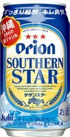 Orion Southern Star