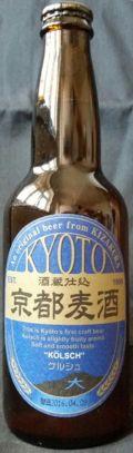 Kizakura / Kyoto Bakushu Koelsch