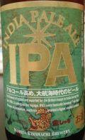 Kinshachi IPA