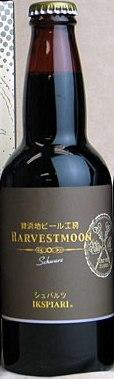 Harvestmoon Schwarz