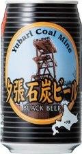 Susukino Yubari Coal Mine Dark Lager