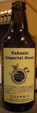 Shiga Kogen Takashi Imperial Stout