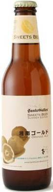 Sankt Gallen Shonan Gold (Sweet Orange Ale)