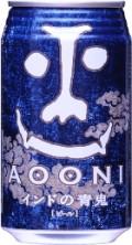 Yo-Ho Aooni