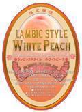 Ise Kadoya Lambic Style White Peach